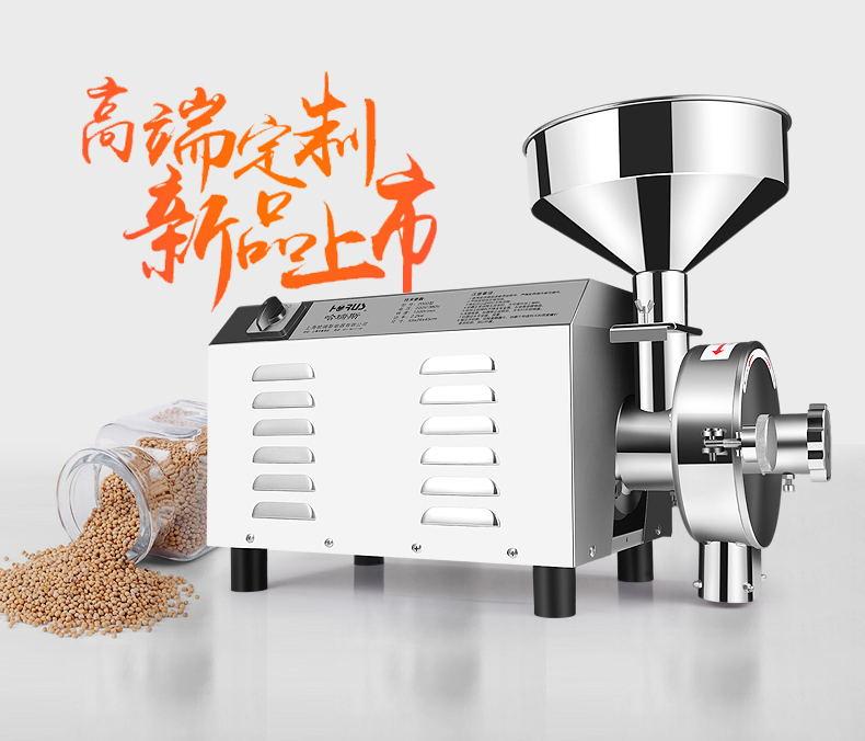 Stainless steel grain milling machine