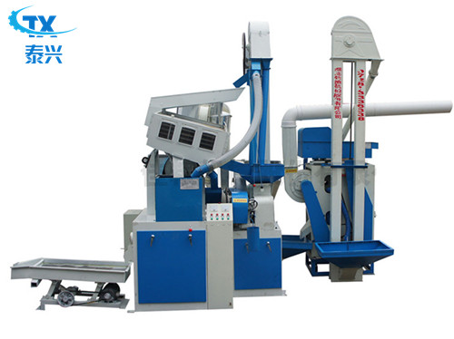 Automatic rice milling machine complete mill plant